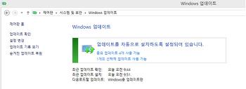 Windows 8.1 업데이트 반복 문제.