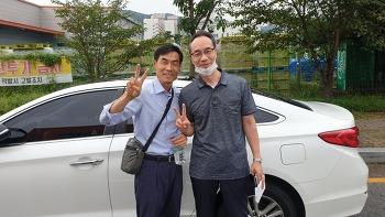 [LF쏘나타LPI 판매][대전] 박부장은 어떤 마음으로 전국으로 알선 탁송을 다닐까