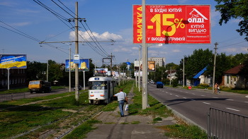 DNIPRO, UKRAINE (드니프로, 우크라이나)