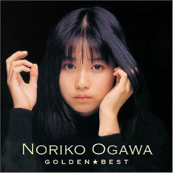 Noriko Ogawa - Kaki kake no shuki no yoni