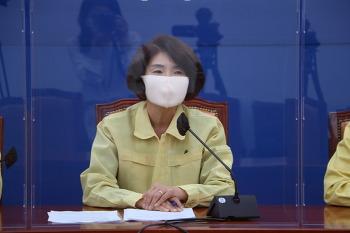 [정책위의장] 제14차 원내대책회의 모두발언