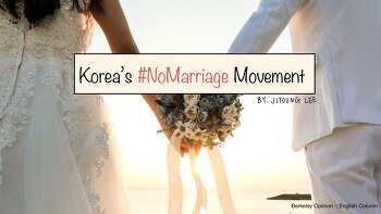 Korea's #NoMarriage Movement