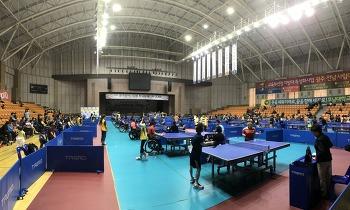 제9회 광주광역시장배 전국장애인탁구대회(2)