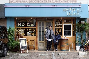 크리스마스 in 후쿠오카 #2-1 : 버거 펍과 편집숍을 하나로 묶은 후데리아 홀라, 노커피, 야쿠인 산책