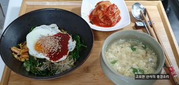 집밥! 봄나물로 즐기는 보리밥 비빔밥
