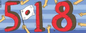 '5·18 망언' 자유한국당은 전두환의 길을 따르나