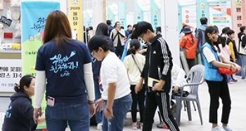 제13회 <수원시 평생학습축제> 현장 속으로!