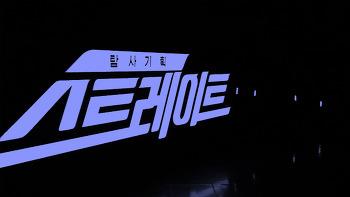 누가 국민을 편가르나? 조선일보와 국론분열