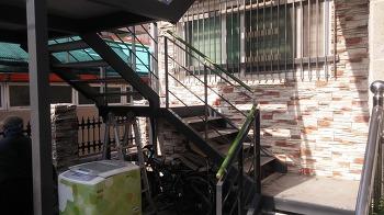 평택 통복동 단독주택 계단 설치