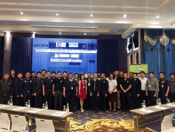 HDN(HanDreamnet) and Complus IT Held a Seminar – How to Measure The Network Vulnerabilities in Our Network! In Thailand.