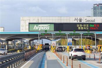 고속도로는 처음인데요? 초보운전자를 위한 하이패스 이용 꿀팁!