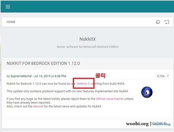 우분투(Ubuntu) Minecraft BE(PE) nukkitx server 열기