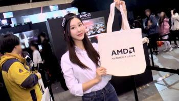 AMD in Gameshow G-Star 2018