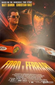 포드 V 페라리 (FORD v FERRARI, 2019) 시사회