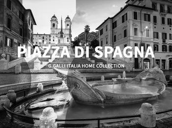 이탈리아 명품브랜드 지갈리 이탈리아 홈 컬렉션 스타일 챕터4 : 스페인 광장
