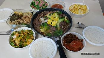 온 가족이 함께 먹은 건강한 식탁