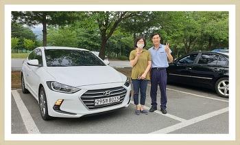 [계룡시 중고차 아반떼AD 판매] 전국최고의중고차전문딜러 즐거운자동차 박부장