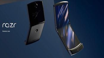 모토로라 최신 폴더블폰 6.2인치 레이저의 무게와 카메라!! 1억대 신화 기대할 수 있나?