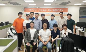 SK㈜ C&C, 청년 장애인 ICT 교육과정 SIAT 통해 전문인력 육성에서 취업까지 성과 뚜렷