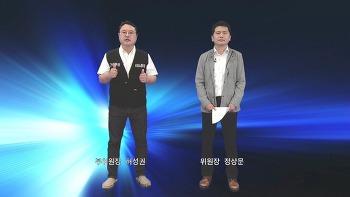 ▣ [활동보고] 연봉직 신입사원 입사 환영인사
