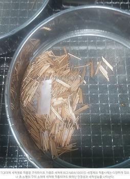 친환경세척제의 온도!!!제이엠씨의 구리파이프가공유 세척에 적용했어요~^^