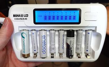 다내테크 마하8.0 LCD 8알 급속충전기 충전지 많다면 더 좋은 제품도 있다