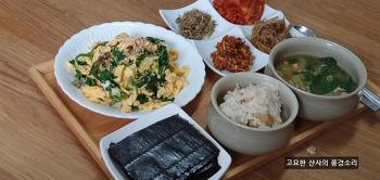 제철 식품 활용, 시금치 계란 볶음