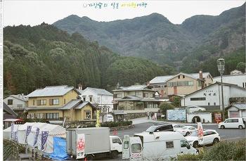 일본 사가현여행 #번외편 - 필름으로 보는 사가 여행