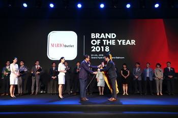 마리오아울렛, 올해의 브랜드 대상 14년 연속 수상