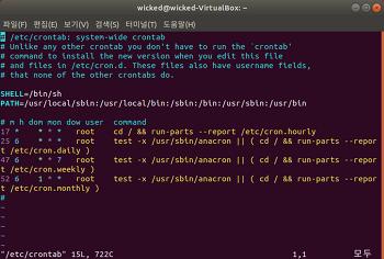[Ubunt] CRON을 이용한 반복작업 수행하기