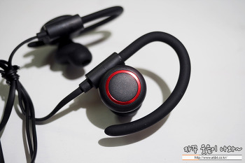 S17 베이스어스 방수 블루투스 이어폰 (Baseus S17  Bluetooth Headphones)