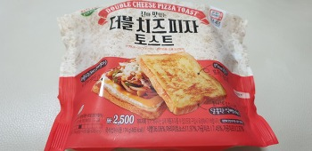 세븐일레븐 토스트, 더블 치즈 피자 토스트.