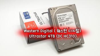 웨스턴디지털 WD ULTRASTAR 4TB (DC HC310) -1부-