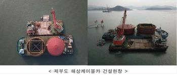 국토교통진흥원, 흡입압(Suction pressure)  물막이용 원형강관 가설공법 개발