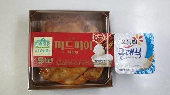 CU편의점 히트 신상 '미트파이' CU 다섯 곳 돌아 발견^^