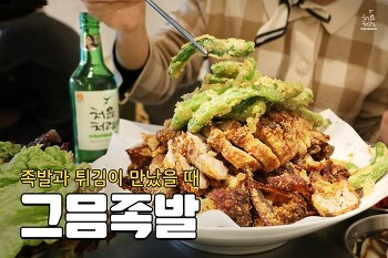 [처음처럼 피셜] 서울 맛집 상반기 결산 TOP 5