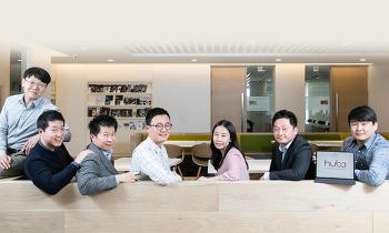 새로운 전략으로 'huba'를 탄생시킨 블록체인사업팀의 열정