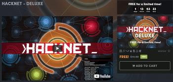 [Humblebundle]Hacknet 무료