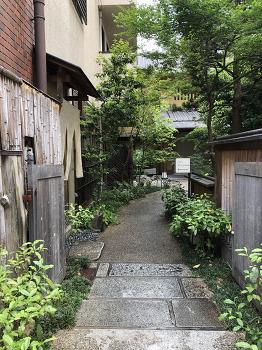 오직 교토 3박 4일 - 가이세키 레스토랑 지키 미야자와 Jiki Miyazawa