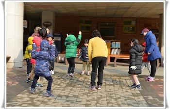 신도 유치원 숲속자연학교