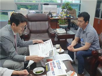 ▣ [활동보고] 환노위 의원 만나 사내 부당노동행위 해결 관심 촉구