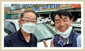 [그랜저TG 판매][대전] 중고차 진단에 열정을 쏟는 박부장