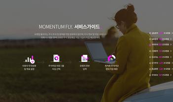성공적인 투자, 개미투자자를 위한 매칭 플랫폼 소개!!