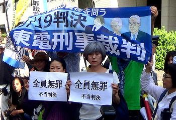 도쿄지법, 후쿠시마 사고 경영진에게 무죄 판결