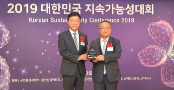 SK주식회사, '2019 대한민국 지속가능성 보고서상' 서비스 부문 수상