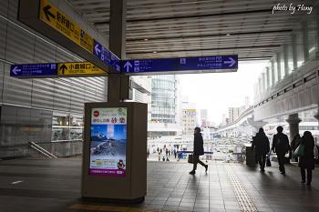 [일본 여행] 기타큐슈 관광안내소 위치와 서비스 미리보기