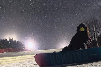 국내 겨울 여행지, 비발디파크 사용설명서 전격 공개! 스키장 이용 완전정복 어렵지 않아요!