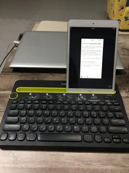 로지텍 키보드 k480 (애플 한영변환 팁) 솔직사용기