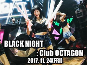 17. 11. 24 (FRI) BLACK NIGHT @ OCTAGON