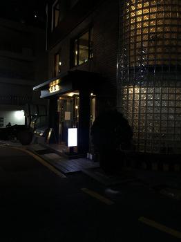 [오늘의커피] 프릳츠 3호점 양재